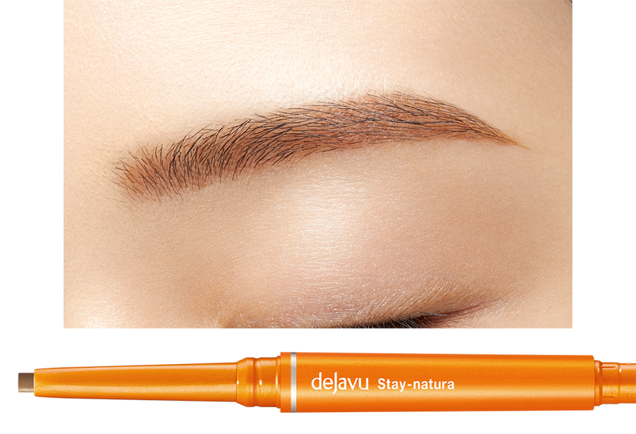 Dejavu Stay Natura Eyebrow