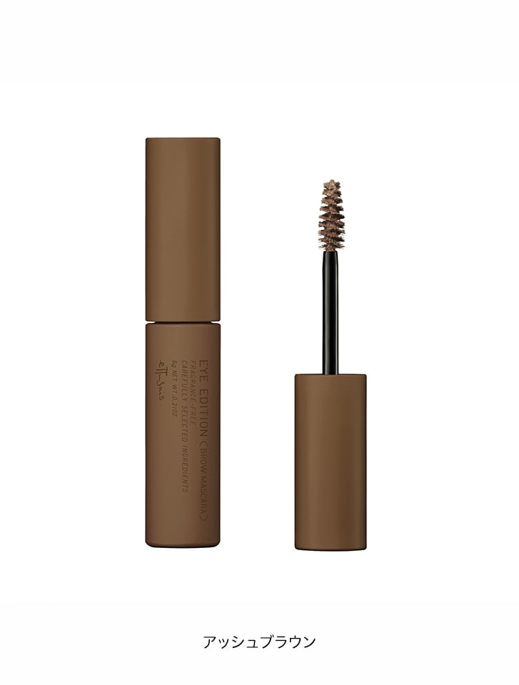 Ettusais Eye Edition Brow Mascara