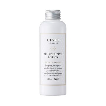 Etvos Moisturizing Lotion