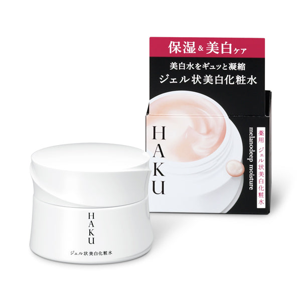 Haku Brightening Face Gel Lotion