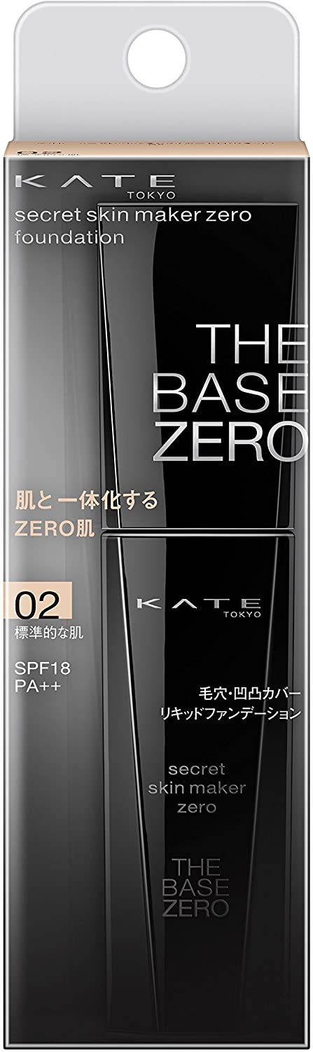Kate Secret Skin Maker Zero (Liquid)