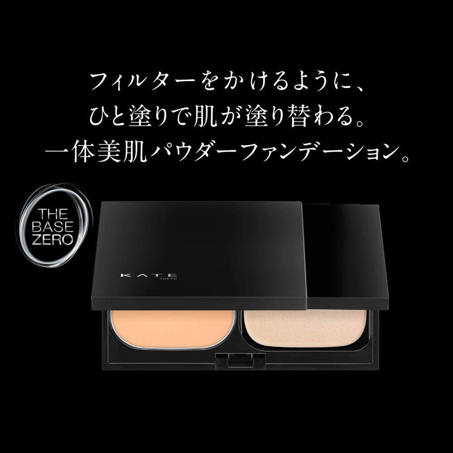 Kate Skin Cover Filter Foundation