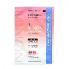 Load image into Gallery viewer, Minon Amino Moist Whitening Moist Mask