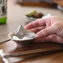 Load image into Gallery viewer, Ginga-do Mt Fuji Sake Cup