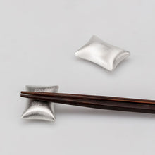 Load image into Gallery viewer, Nousaku Chopstick Rest-Pillow 2 Pieces