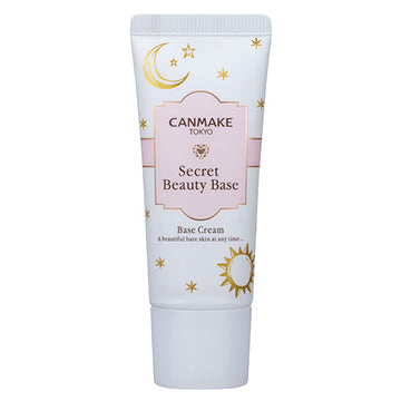 Canmake Secret Beauty Base