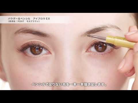 Excel Powder & Pencil Eyebrow EX