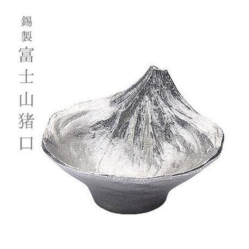 Ginga-do Mt Fuji Sake Cup
