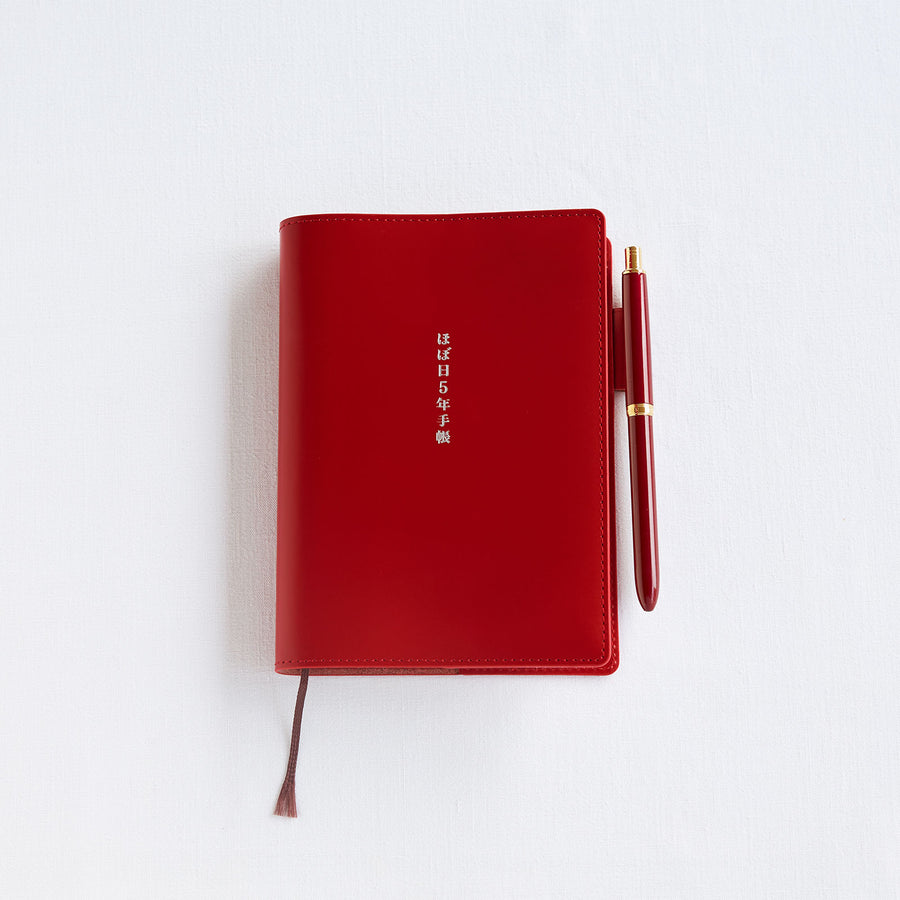 Hobonichi 5 year Notebook Cover A5/A6