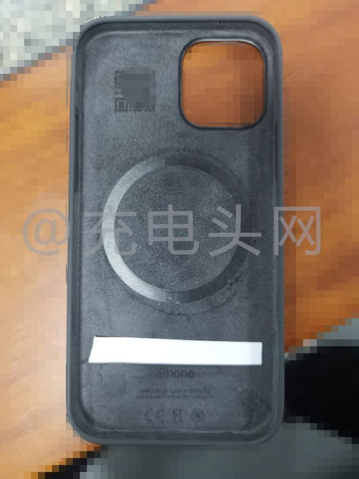 Apple iPhone 12 magnetic wireless charging case exposed!