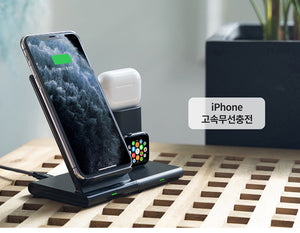 iphone wireless charger guide