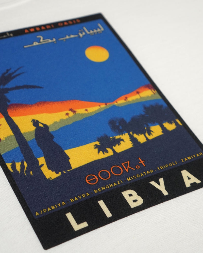 Travel Libya - T Shirt