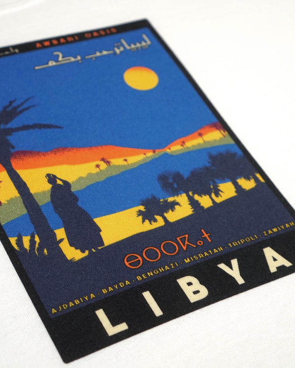 Travel Libya - Sweater