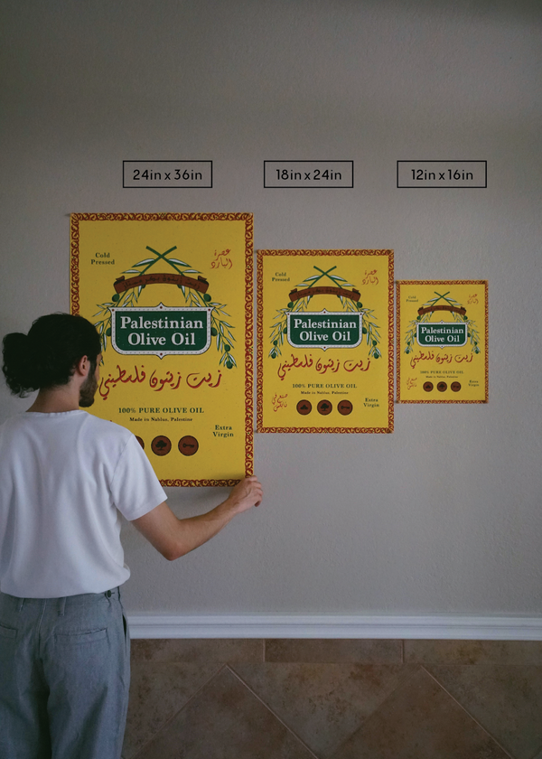 Palestinian Olive Oil - Poster