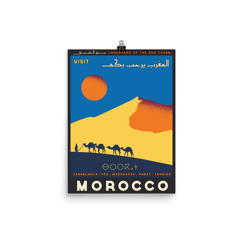 Travel Morocco - Poster