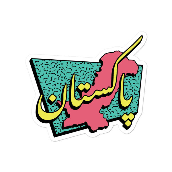 80s Pakistan - Sticker