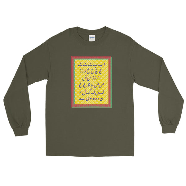 Urdu Alphabet - Long Sleeve