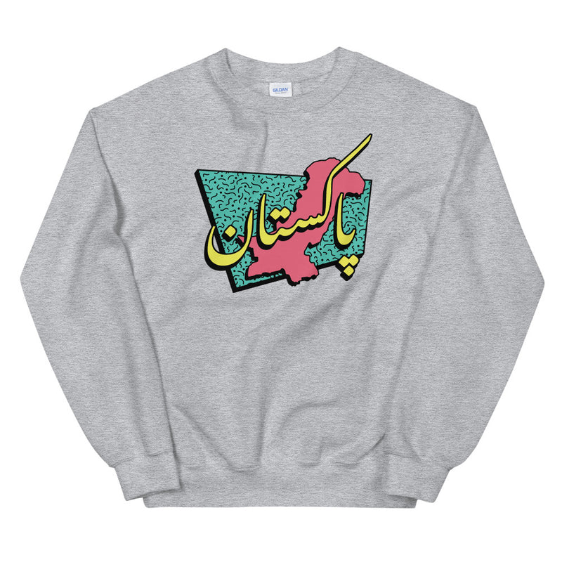 80s Pakistan - Sweater