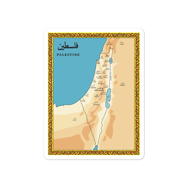 Vintage Palestine Map - Sticker