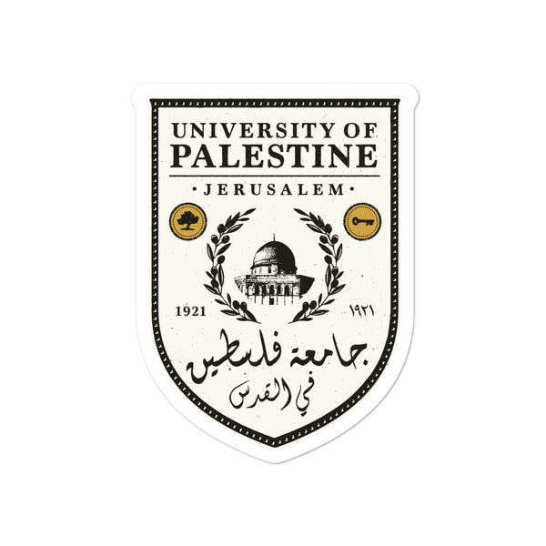 University of Palestine - Sticker