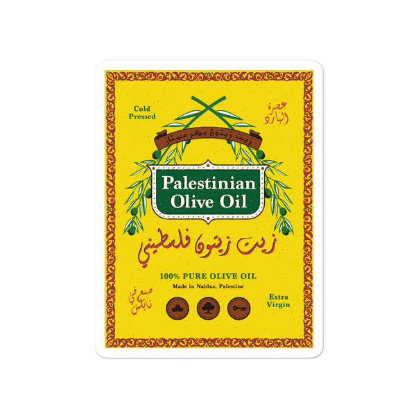 Palestinian Olive Oil - Sticker