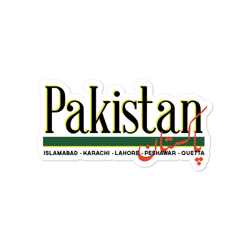 90s Pakistan - Sticker
