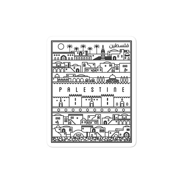 Bricks of Palestine - Sticker
