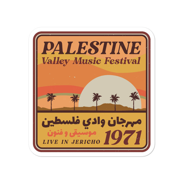 Palestine Valley Music Festival - Sticker