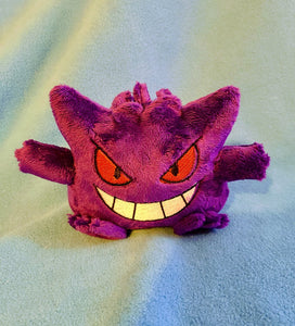 "PATTERN - Gengar ITH Embroidery Plush 5x7"" 6x10"" 7x12"""