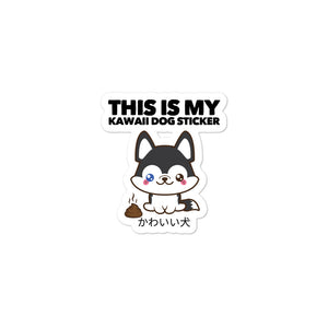 This Is My Kawaii Dog Shirt Husky on Bubble-Free Kawaii Dog Stickers