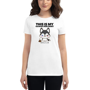 This Is My Kawaii Dog Shirt Husky, Women's short sleeve t-shirt, Yellow