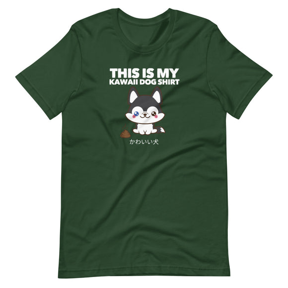 This Is My Kawaii Dog Shirt Husky, Short-Sleeve Unisex T-Shirt, Forest Green