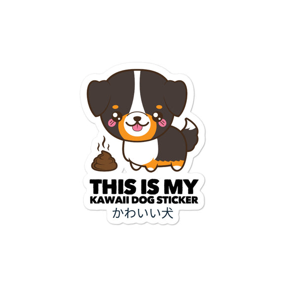 This Is My Kawaii Dog Shirt on Bubble-Free Kawaii Dog Stickers