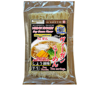 100% Soba noodles with soup 2 meals