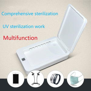 Disinfection Cabinet Ultraviolet Sterilization Box Device For Small Accessories uv protect your self from covid19 coronavirus, stay home stay safe pinkinblack.com