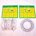 MAGIC WIRE CIRCLE EXPANDING PUZZLE (Sold by the bag of 100 pieces)