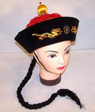 CHINESE HAT WITH PONYTAIL (Sold by the piece)