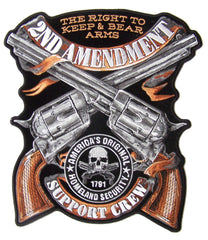 JUMBO 2ND AMENDMENT CROSSED PISTOLS EMBROIDERED PATCH 10 INCH (Sold by the piece)
