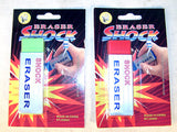 SHOCKING ERASER - SHOCK JOKE  (Sold by the piece or dozen) NOW ONLY 50 CENTS EACH