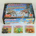 MAGIC GROWING SPIDERS (Sold by the dozen)  -* CLOSEOUT NOW 25 CENTS EA