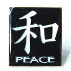 CHINESE PEACE SIGN HAT / JACKET PIN (Sold by the dozen)