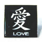 CHINESE LOVE SIGN HAT / JACKET PIN (Sold by the dozen)