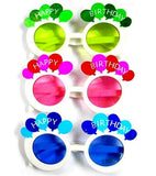 BIRTHDAY BALLOON PARTY GLASSES (Sold by the piece or dozen ) *- CLOSEOUT NOW $1 EA