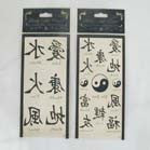 CHINESE temporary TATTOO'S (Sold by the dozen) -* CLOSEOUT NOW ONLY 10 CENTS