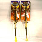 FANCY KNIGHT SWORD (Sold by the dozen) -* CLOSEOUT NOW ONLY 50 CENTS EA