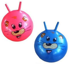 TIGER RIDE HOP ON BOUNCE BALLS (Sold by the piece)
