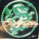 LARGE PASS THE DRAGON 45 IN WALL BANNER  (Sold by the piece) -* CLOSEOUT $2.50 EA