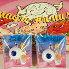 MAGIC GROWING EYE BALLS (Sold by the dozen) -* CLOSEOUT NOW 25 CENTS EA
