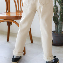 Winter Furry Comfort-Fit Corduroy Trousers (ivory)