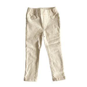 Winter Furry Slim-fit Trousers (ivory)